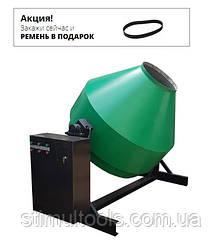 Бетономешалка Скиф БСМ-1500