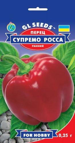 Семена Перца сладкого Супрэмо Росса (0.25г), For Hobby, TM GL Seeds