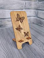 """Деревянная подставка для смартфона, телефона с гравировкой """"Бабочки"""""""