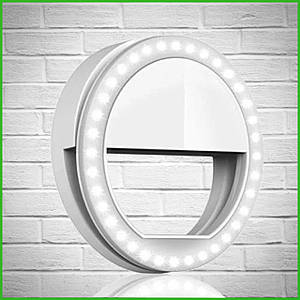 Кольцо для селфи, вспышка для телефона Selfie Ring Light, белое
