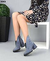 Жіночі замшеві чоботи ботильйони на підборах 38 р сіро-блакитний, фото 1