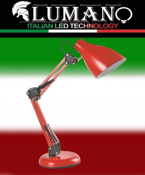 Настільна лампа дизайнерська 60W E27 LU-LN1-CONTE RED червона (основа метал) TM LUMANO