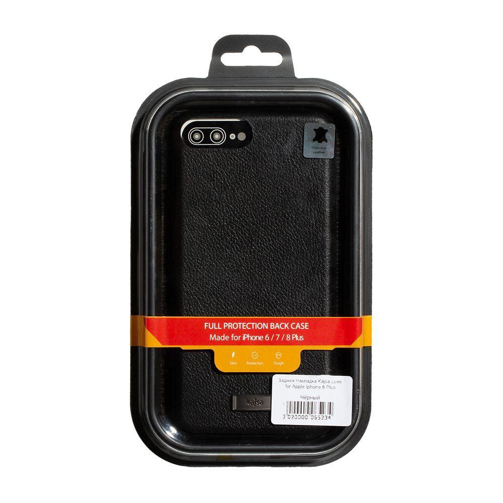 Чехол на телефон айфон Kajsa Luxe Apple Iphone 8 Plus