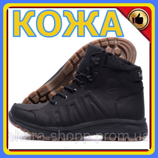 Мужские кожаные кроссовки | Кроссовки теплые | Кроссовки мужские | Зимние мужские кроссовки Timberland Brown