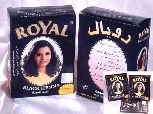 Хна черная Royal 60 гр