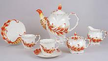 Чайный сервиз BonaDi Bright 3D-C15 15 предметов psgBD-273-C15, КОД: 1478821