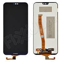 Дисплей для Huawei P20 Lite, Nova 3e (ANE-L21, ANE-LX1) с тачскрином в сборе, цвет синий