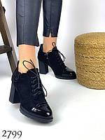 Женские туфли ботинки на каблуке,шнуровка 37 размер стелька 24 см
