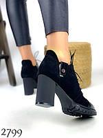 Женские туфли ботинки на каблуке, шнуровка 36,37,38,39,40 размер