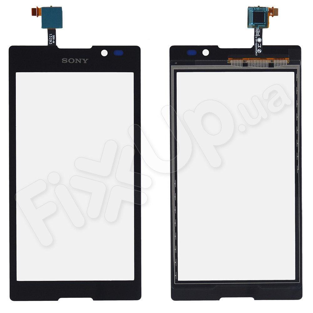 Тачскрин Sony Xperia C C2305 (S39h), цвет черный, копия высокого качества