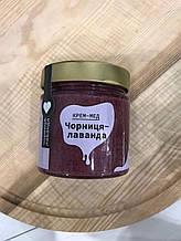 Крем-мед BDJO 300 г чорниця-лаванда
