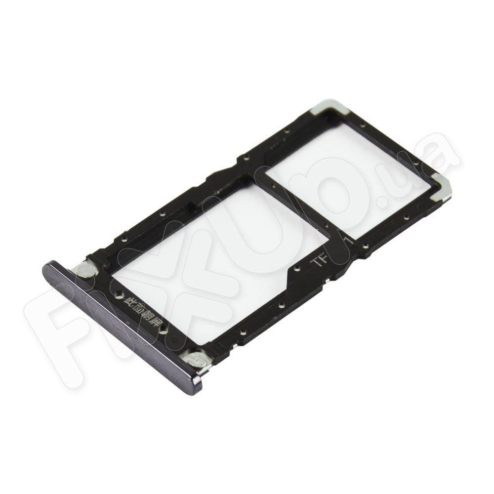 Держатель сим карты для Xiaomi Mi8 Lite, цвет черный