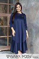 Свободное платье в больших размерах с рукавом 3/4 и со сьемным элементом-хомутом 115817