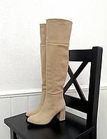 Бежевые замшевые ботфорты на высоком каблуке, фото 1