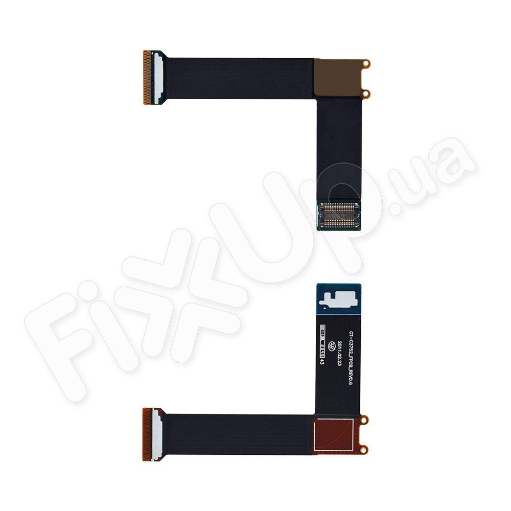 Шлейф для телефона Samsung C3750, C3752