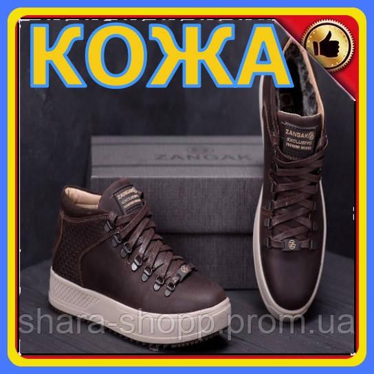Мужские зимние кожаные ботинки ZG Chocolate Exclusive | Спортивные зимние ботинки | Ботинки мужские зима