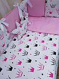 """Комплект """"Elite"""" в дитяче ліжечко, рожевий з коронами, фото 4"""