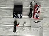 Игровая приставка 400 игр Sup GameBox 8bit+ Джойстик | Портативная игровая приставка, фото 3