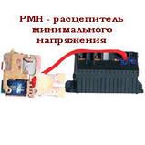Автоматический выключатель FMC5/3U 500А ( старая маркировка АВ 3005 500А ), фото 5