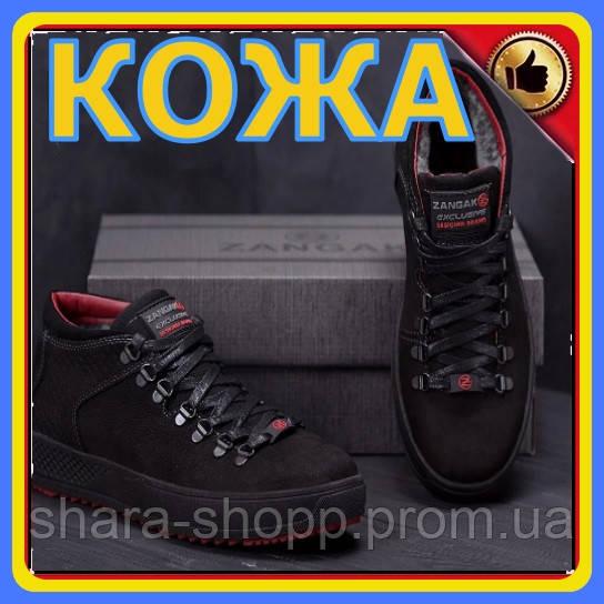 Мужские зимние кожаные ботинки ZG Black Exclusive | Ботинки мужские зимние | Зимние мужские ботинки черного