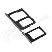 Держатель сим карты и карты памяти для Samsung G570F Galaxy J5 Prime/G610 2sim, цвет черный