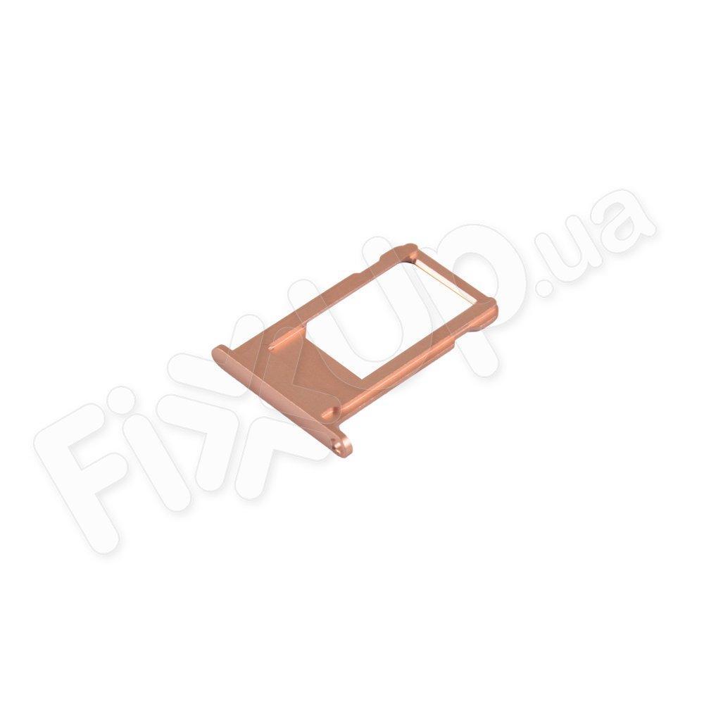 Держатель сим карты для iPhone 6S (4.7)/6S Plus (5.5), цвет rose-gold