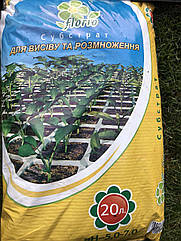 Субстрат Florio для посева и размножения 20 л