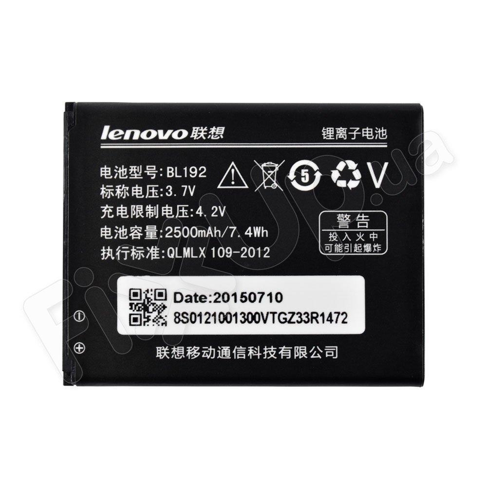 Аккумулятор для Lenovo A300, A328, A388T, A526, A529, A560, A590, A680, A750 (BL192), емкость 2500 м