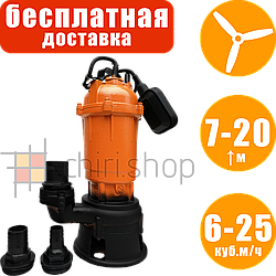 Фекальный насос с измельчителем для выгребных ям Erman V750F, дренажно фекальный насос с поплавком