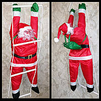 Новогодняя игрушка, декор для дома - подвесной Санта Клаус 50 см с мешком на лестнице