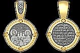 Образок серебряный Святые Петр и Феврония 9069, фото 2