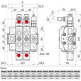 Гидрораспределитель секционный Серия SN-4 YOULI Hydraulic, фото 4