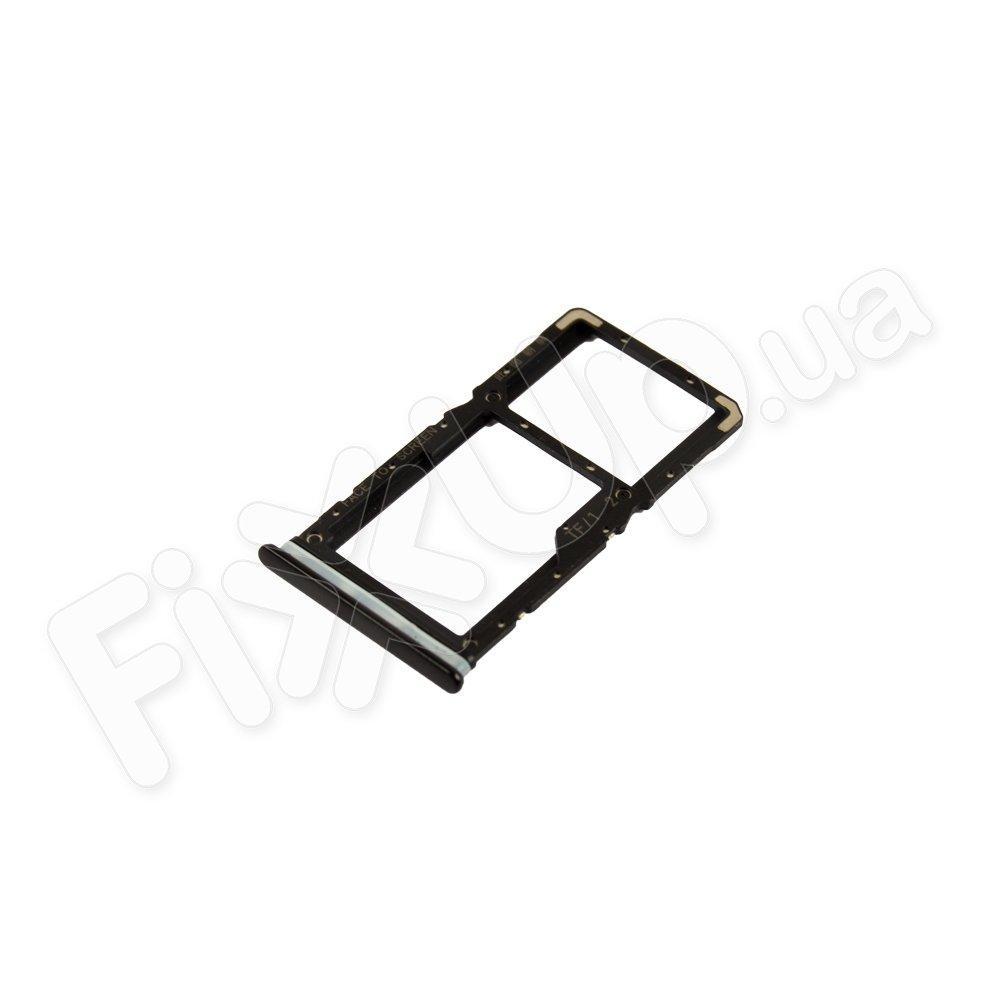 Держатель сим карты для Xiaomi Redmi Note 7, цвет черный