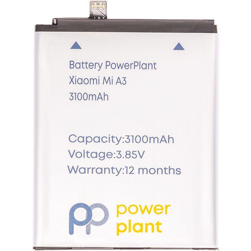 Акумулятор Xiaomi Black Shark 2 / BS03FA / SM220335 (3100 mAh) PowerPlant