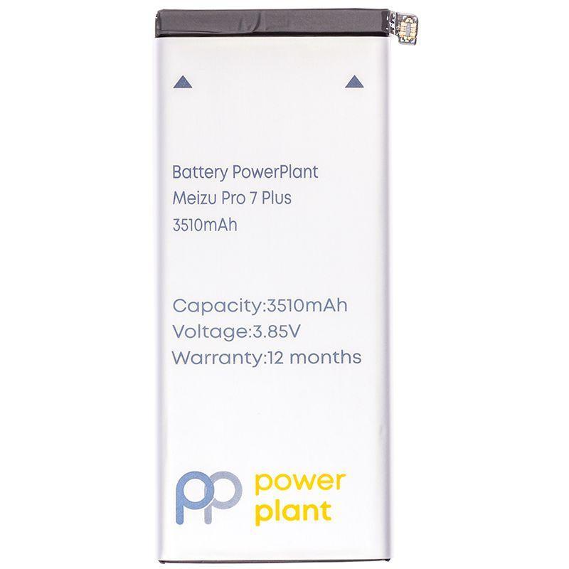 Акумулятор Meizu Pro 7 Plus / BA793 / SM210145 (3510 mAh) PowerPlant