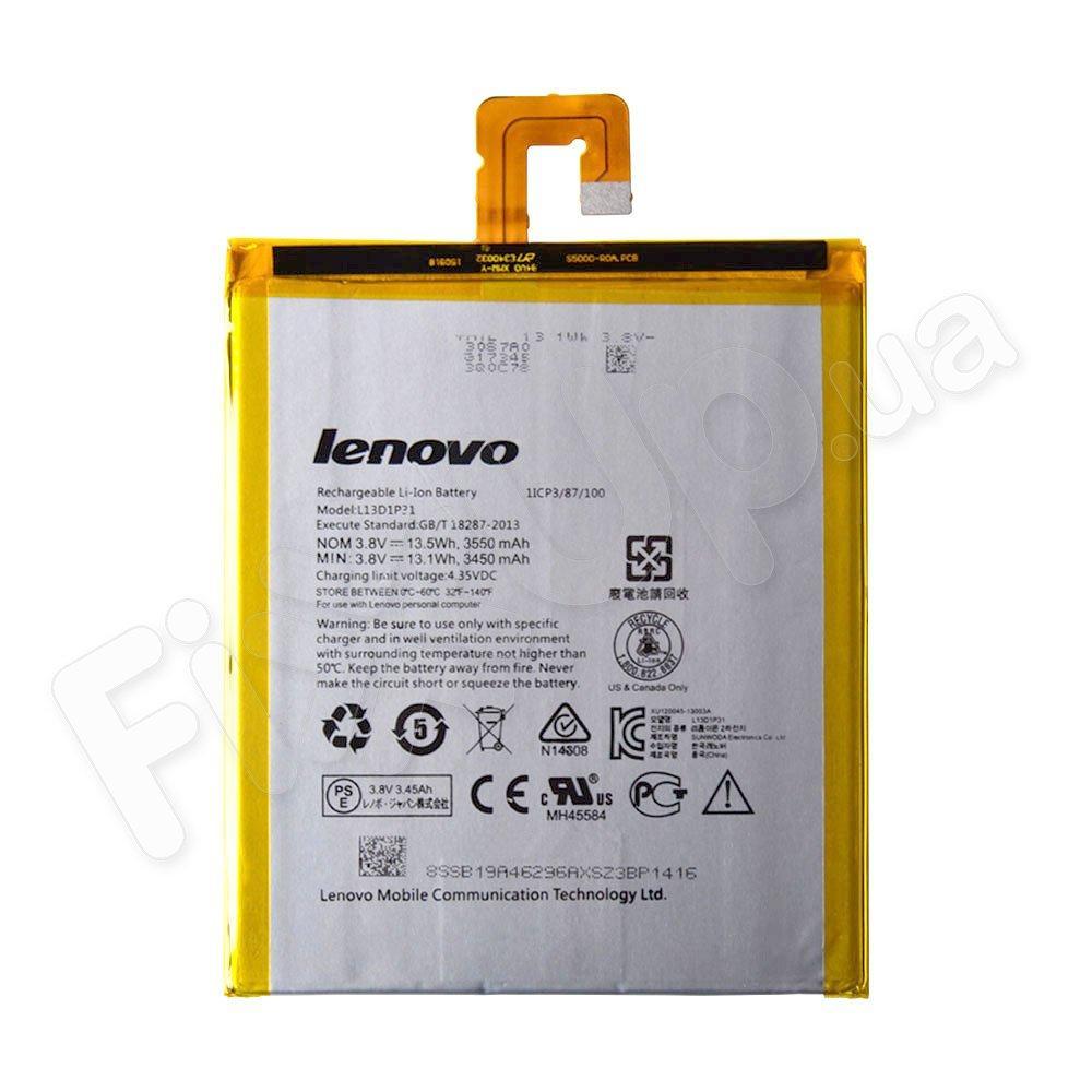 Аккумулятор для Lenovo A3500, S5000 (L13D1P31)