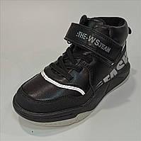 Детские ботинки мальчик, Weestep (код 1113) размеры: 29