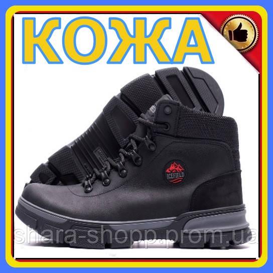 Мужские зимние кожаные кроссовки icefield Black Classic | Зимние кроссовки мужские | Кроссовки теплые
