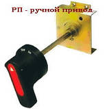 Автоматический выключатель FMC5/3U 630А ( старая маркировка АВ 3005 630А ), фото 6