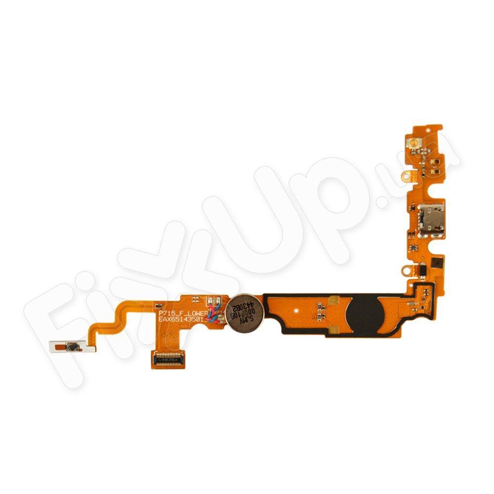 Шлейф для LG P715 Optimus L7 II с разъемом зарядки, микрофоном, вибро