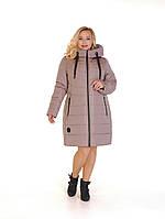 Женская зимняя куртка из плащевой ткани, цвет жемчуг р. с 48 по 60