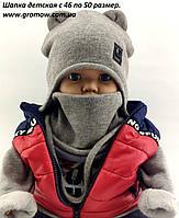 Оптом шапка детская 46 48 50 и 52 размер ангора с хомутом шапки головные уборы детские опт, фото 1
