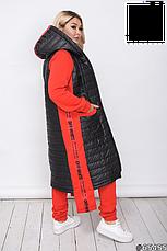 Костюм женский спортивный прогулочный теплый тройка размеры52-62, фото 2