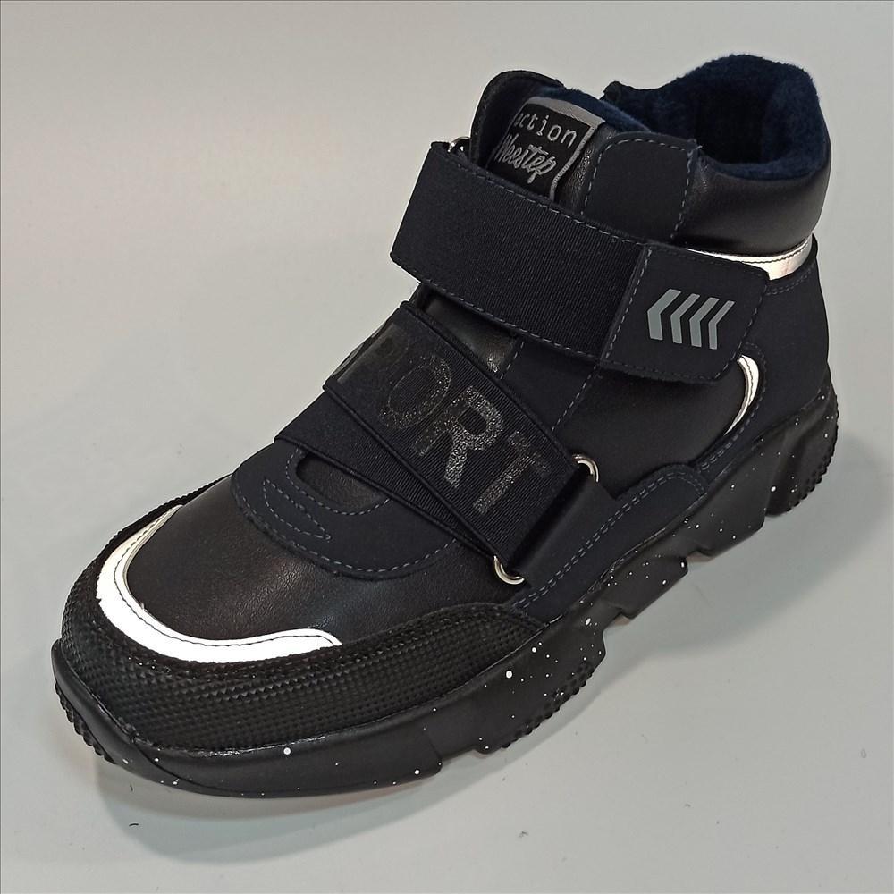Детские ботинки осень еврозима, Weestep размер 34