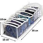 Набор гибких органайзеров для вещей 4 шт. (белый), фото 3