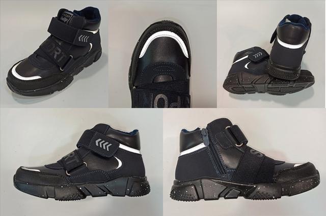 Детские ботинки осень еврозима Сказка фото