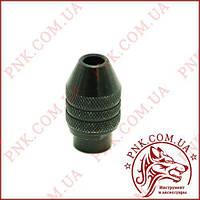 Кулачковий Патрон 0.3-4.0 мм. для фрейзерных машинок Dremel, Royce (різьба 7,5*0,75)