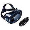 Очки виртуальной реальности для смартфона VRG Pro с пультом Черные (839-1), фото 7
