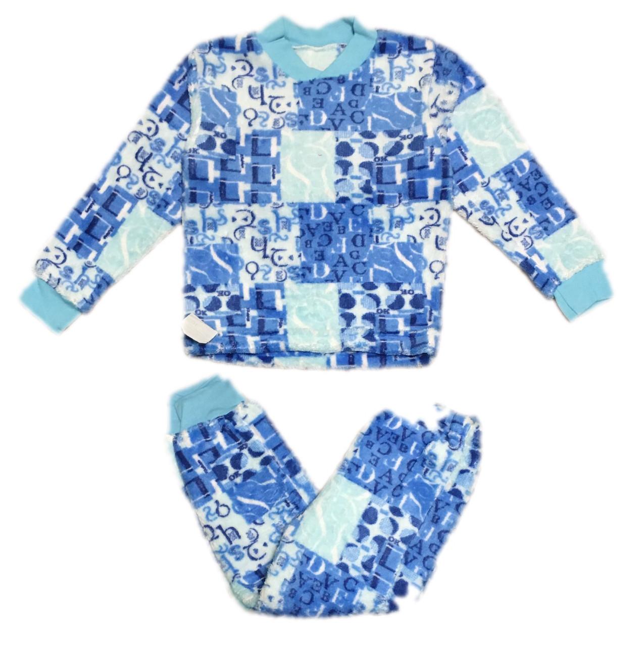 Тепла махрова піжама дитяча для хлопчика, 116см