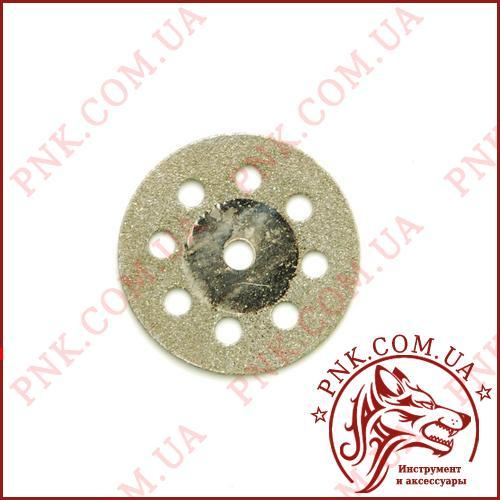 Круг металл 25мм/3мм алмазное напыление, перфорированный